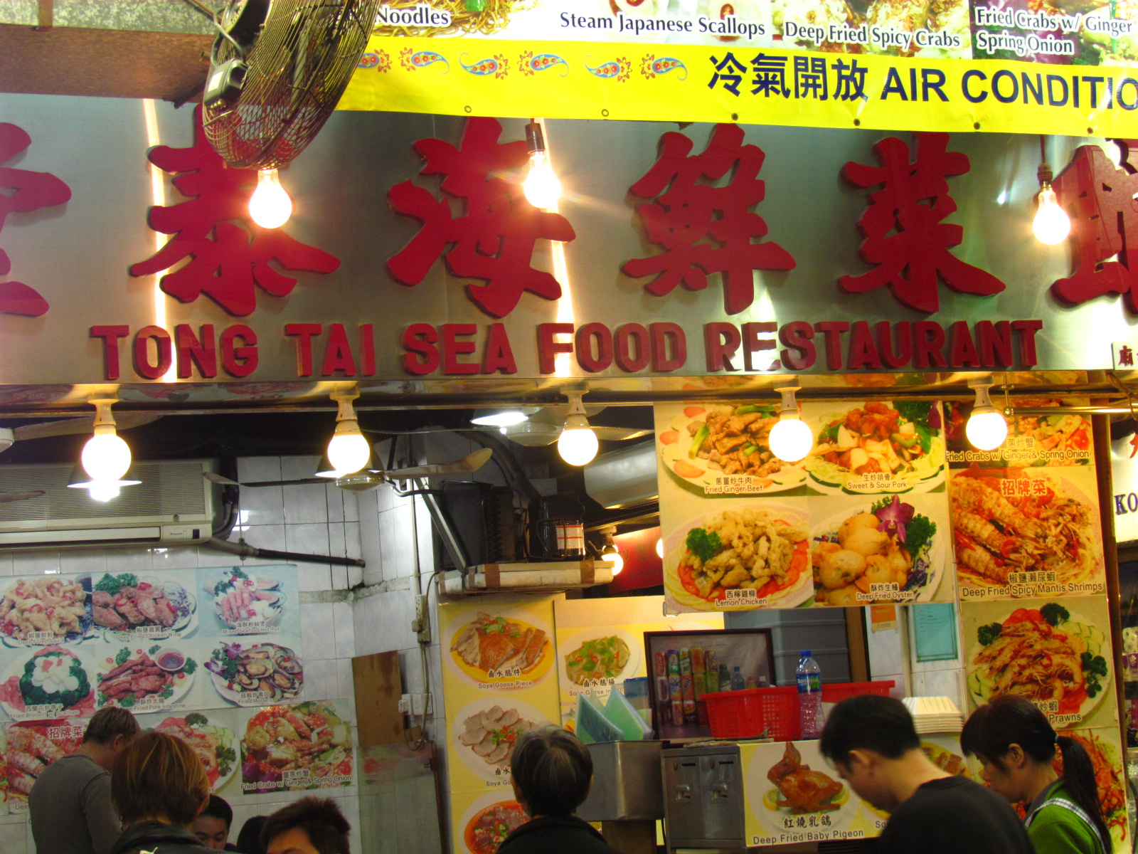 What to eat in hong kong at night