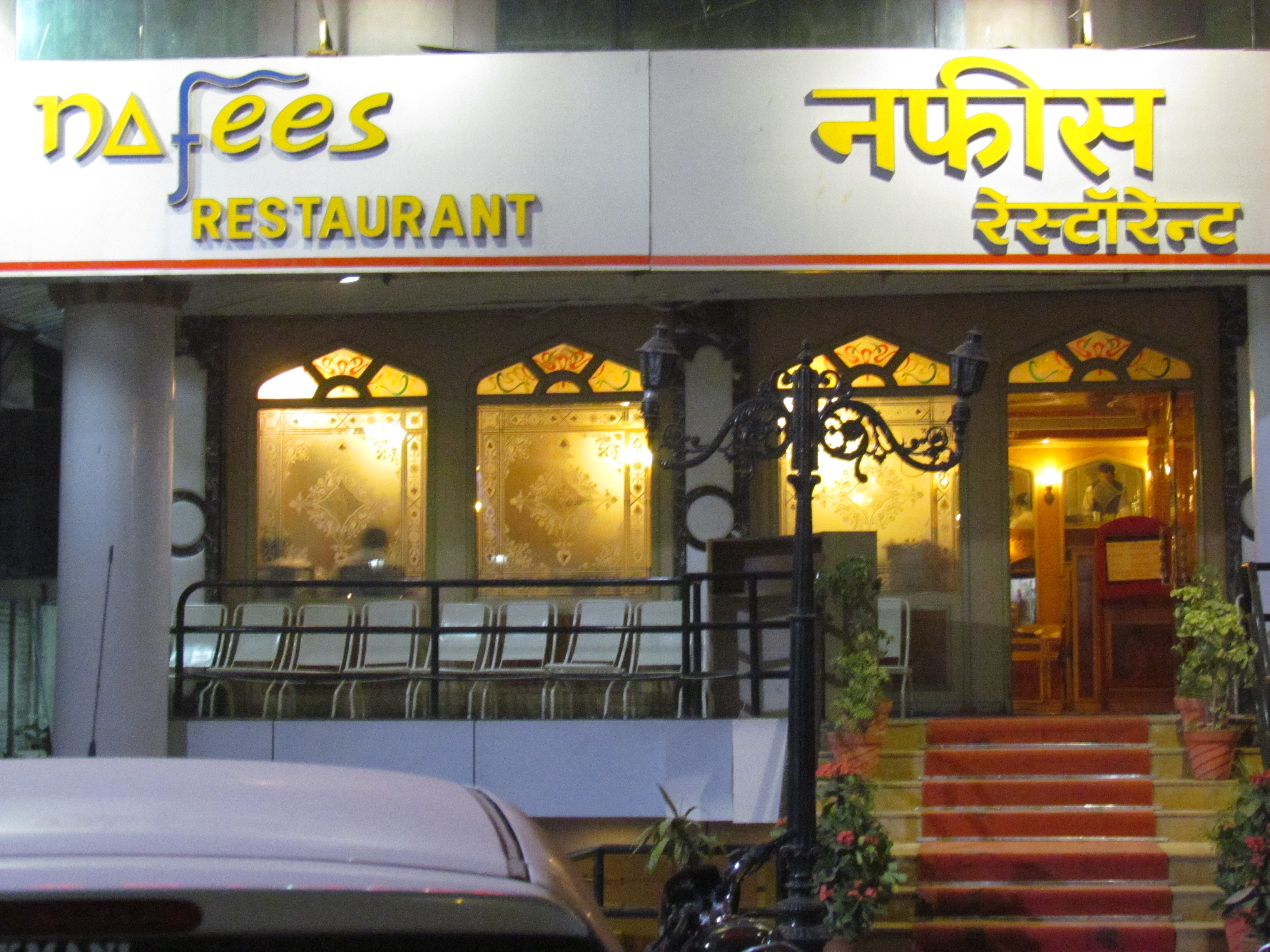 Restaurant Menu Apollo