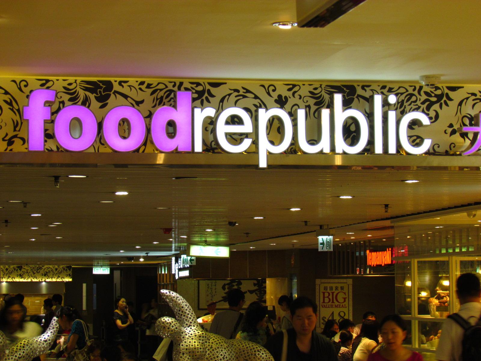 Hong Kong Plaza Food Court