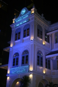 facade of Blue Elephant Restaurant