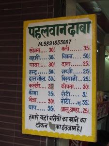Rate chart at Pahalwan Dhaba