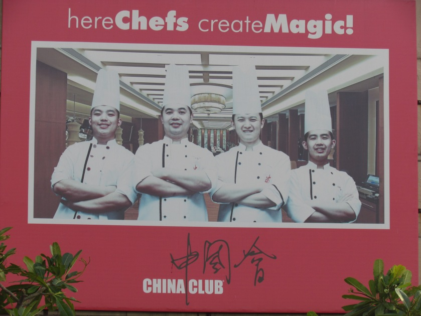 China Club hoarding