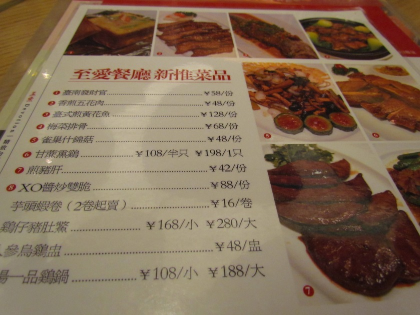 Everything except prices written only in Chinese.