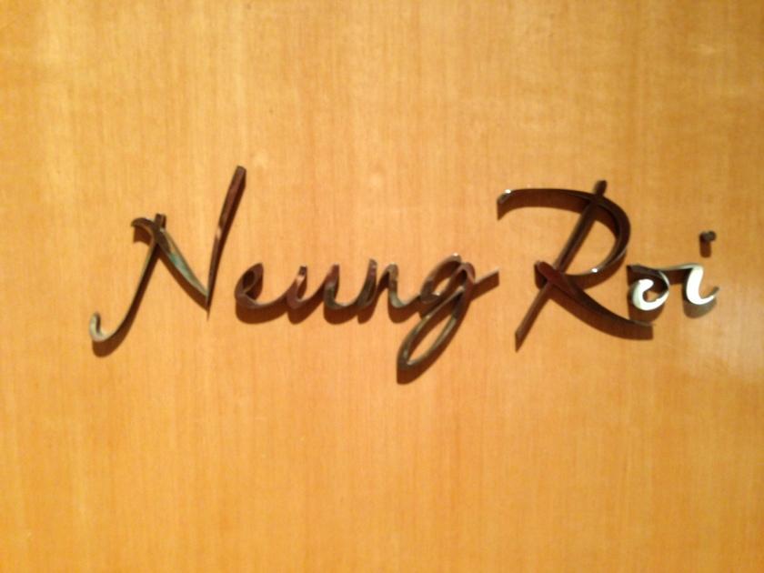 Neung Roi