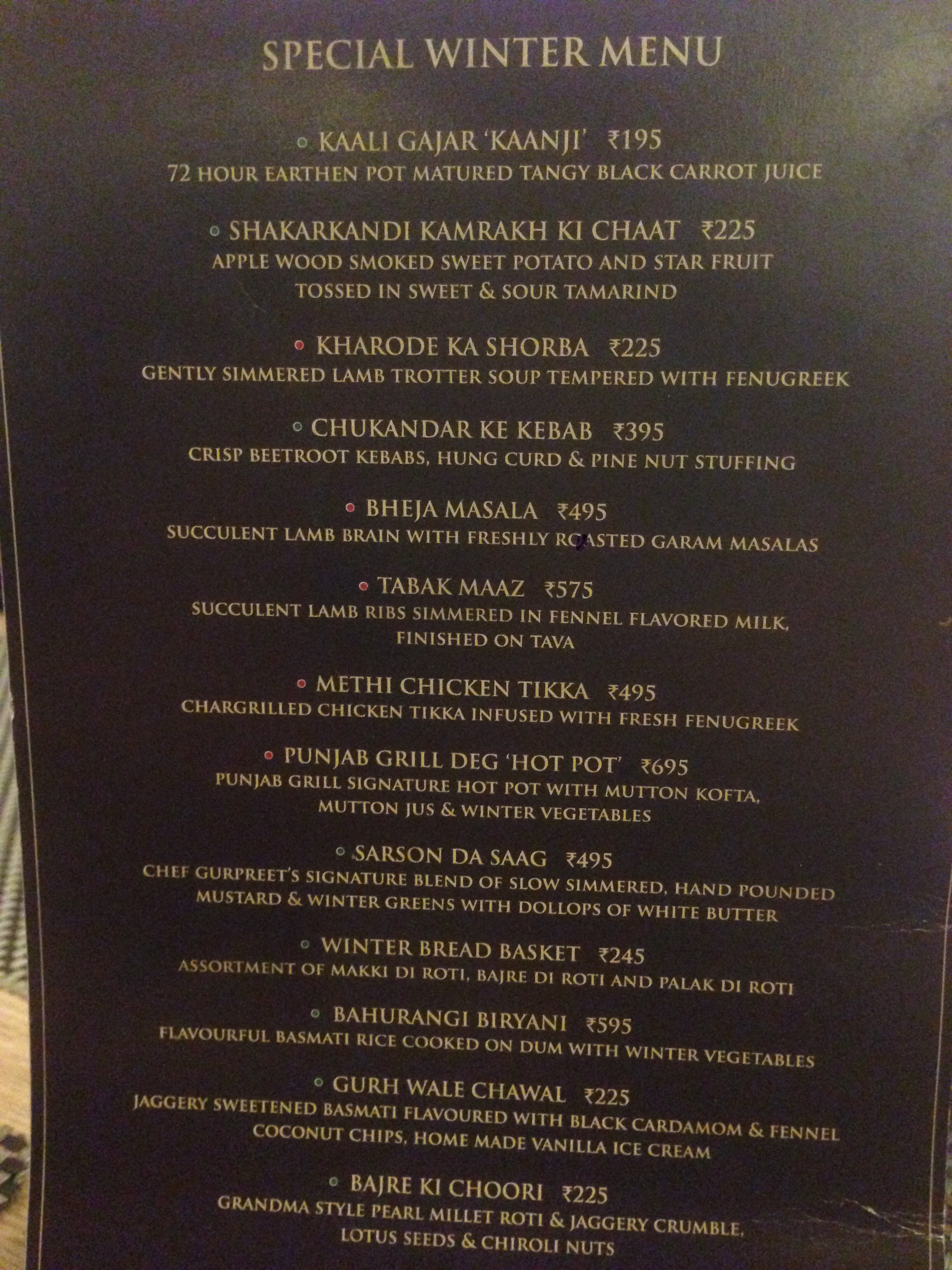 Punjab grill 2nd floor food court select citywalk mall for Awadhi cuisine menu