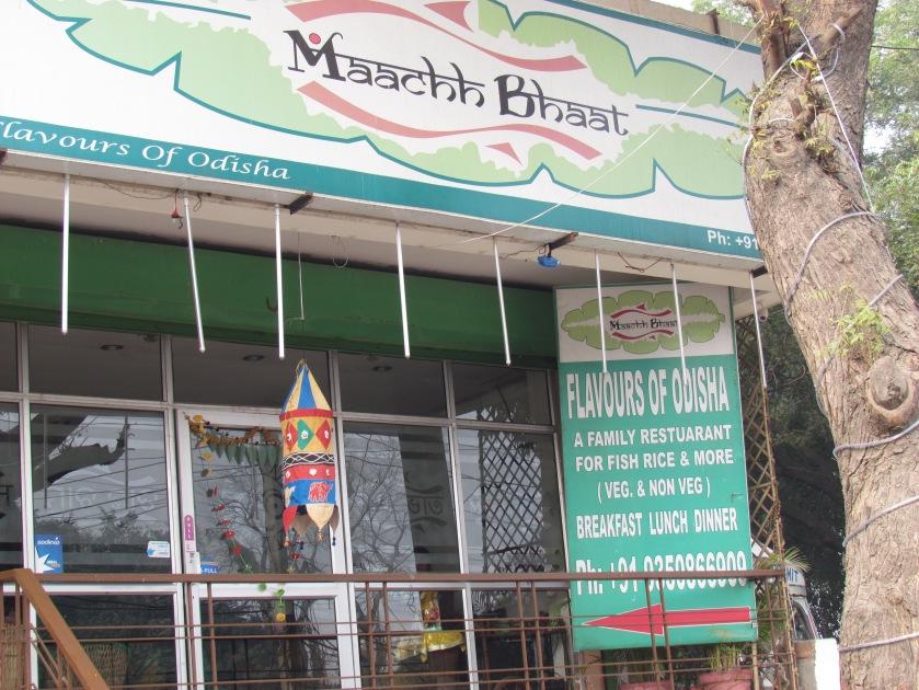 Maachh Bhaat