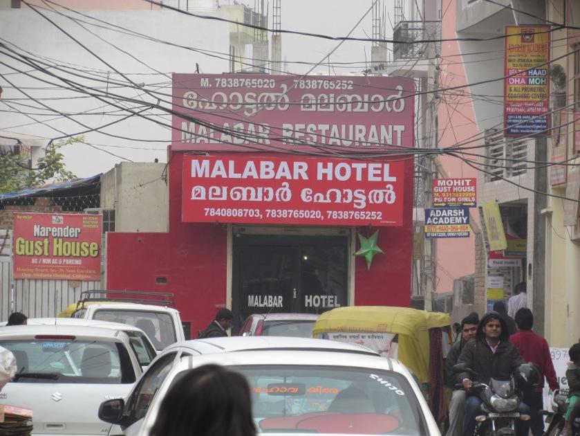malabar hotel