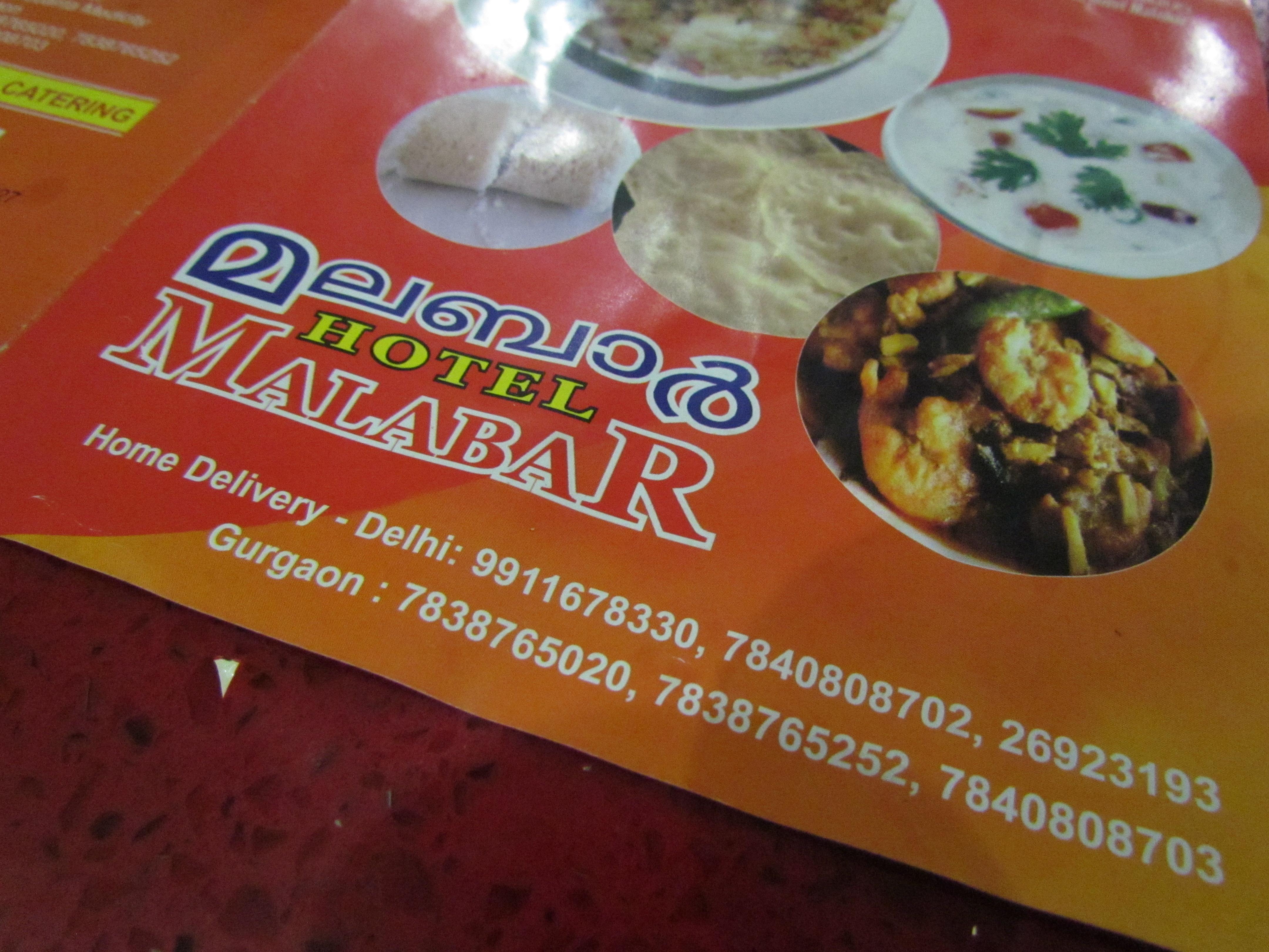 Malabar Hotel 1305 Sector 39 Opp Medanta Medicity Jharsa Gurgaon