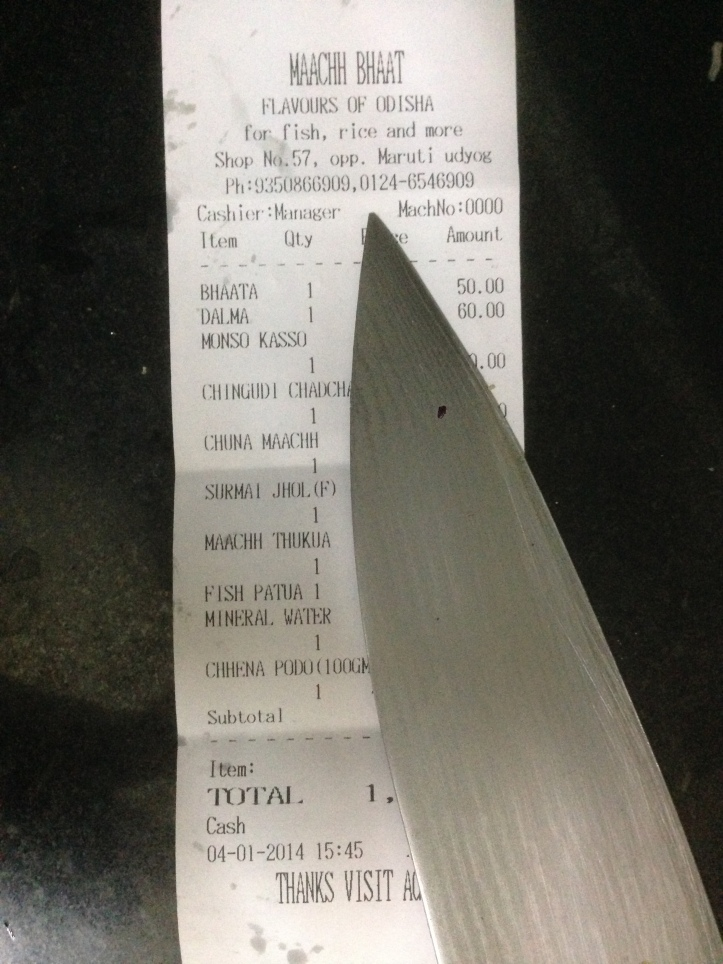 Receipt of the food that we ate