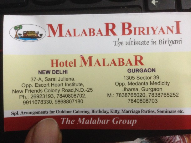 Address & other details.