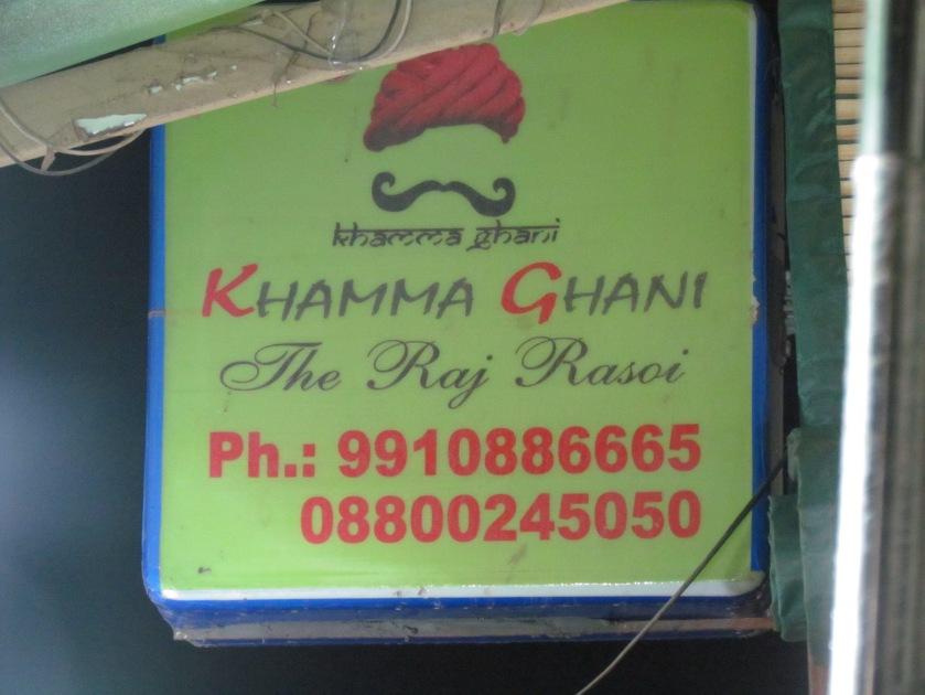 Khamma ghani