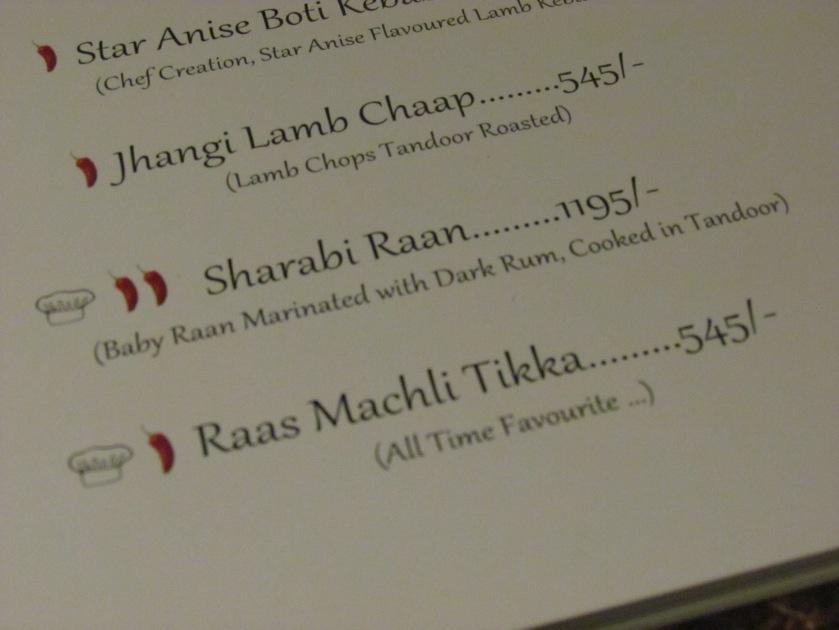 menu card - example