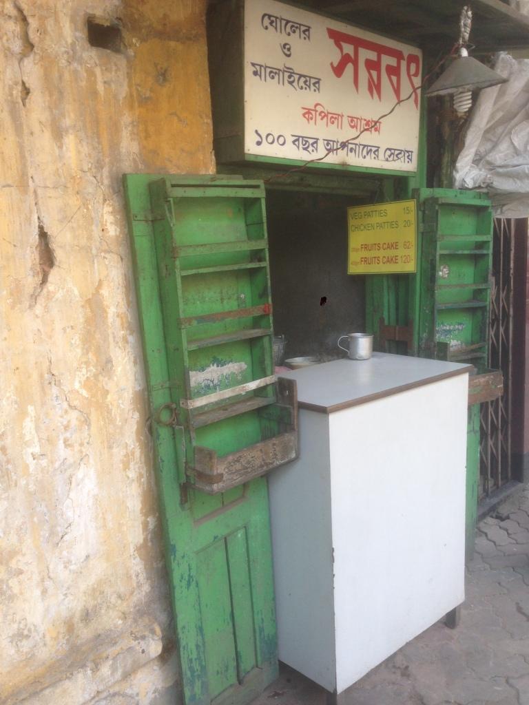 Kapila ashram