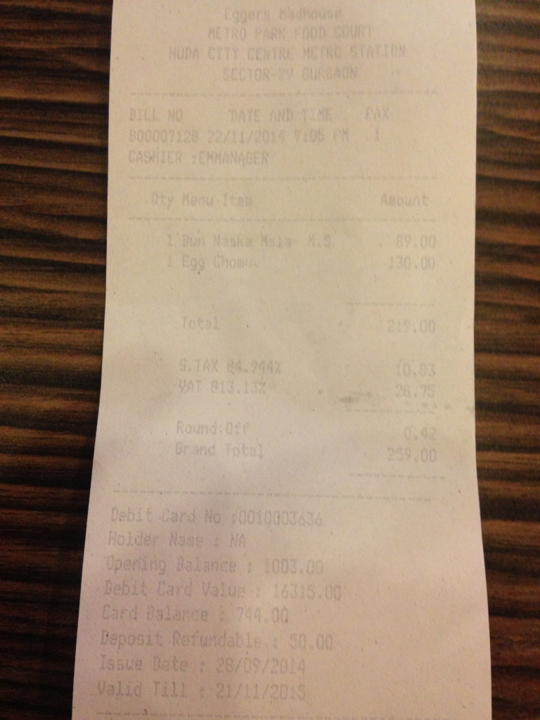 receipt 2- proof of payment