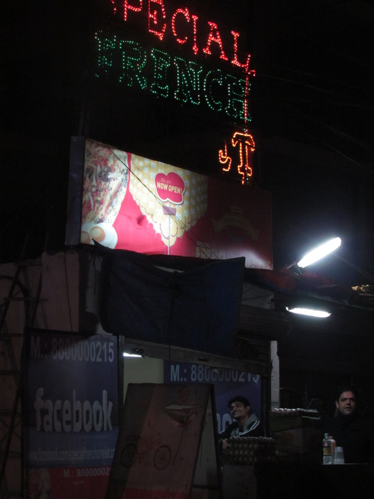 facade of the shop in the evening