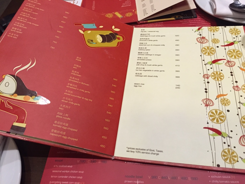 A la carte hard bound menu card