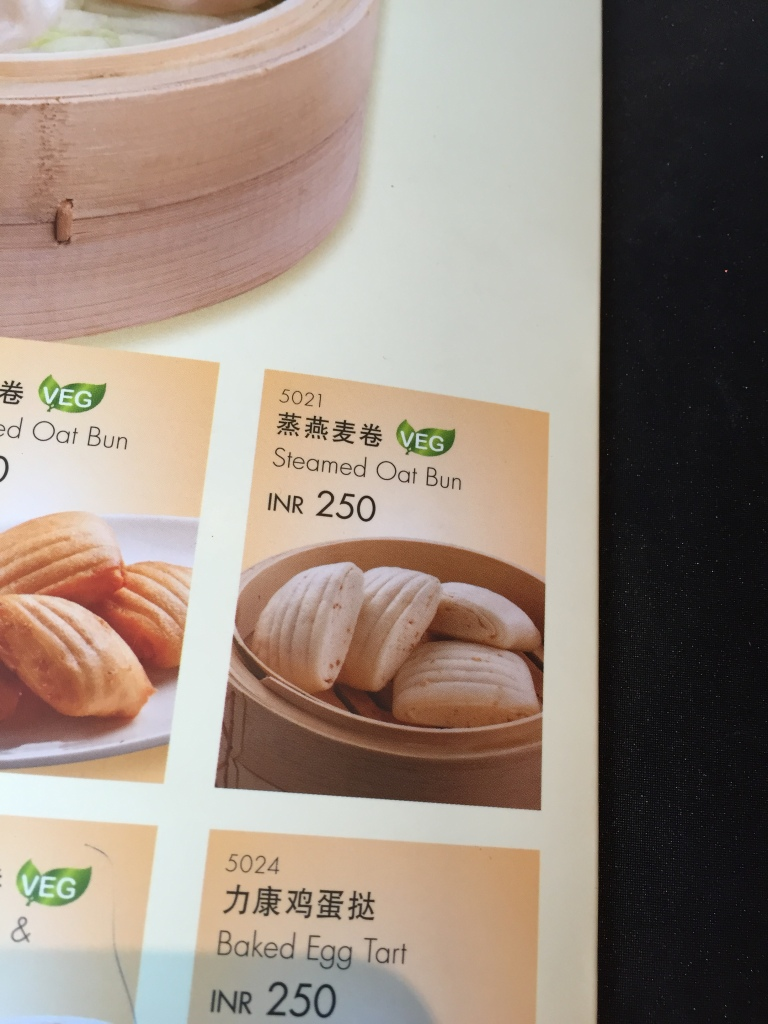 Steamed oat bun as per menu card