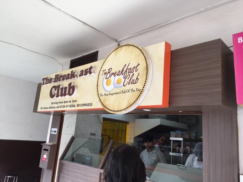 breakfast club open kitchen