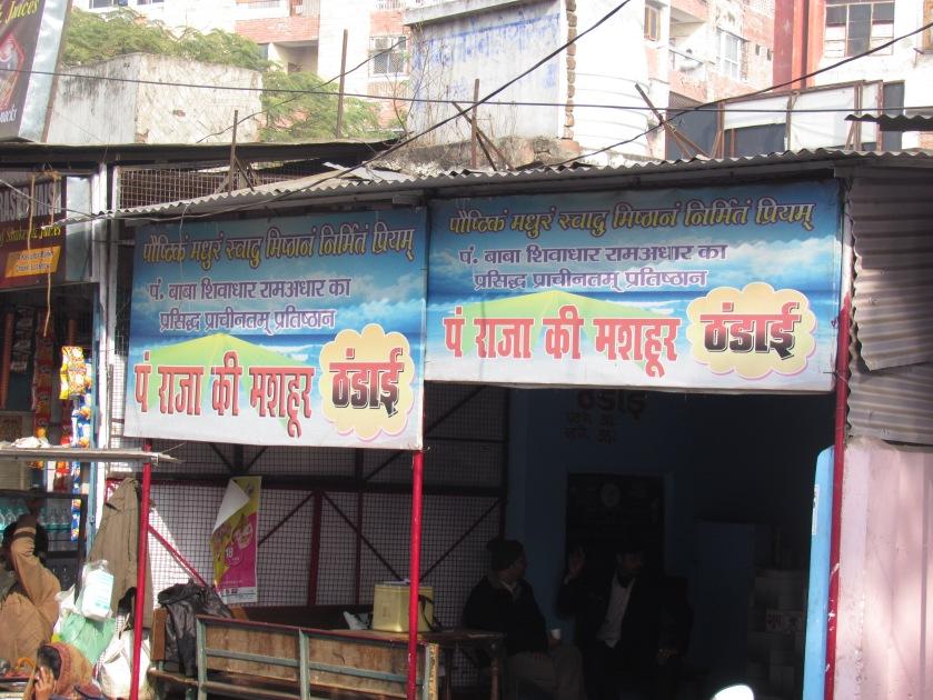 facade of the shop