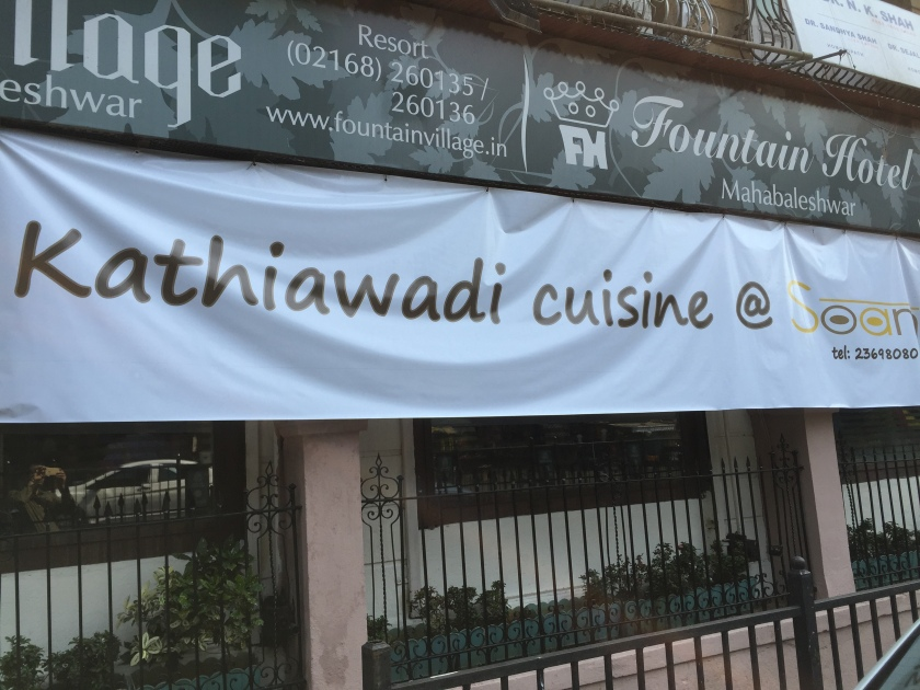 Kathiawadi food festival banner