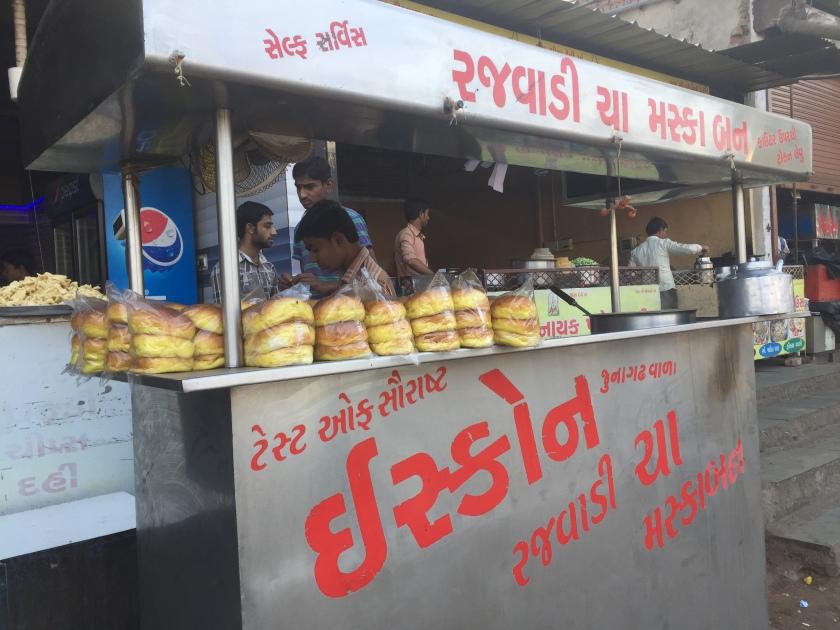 stall outside the restaurant